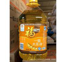 福临门一级大豆油5L 健康食用油桶装绿色健康食品 豆油批发