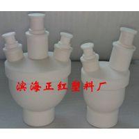 供应PTFE聚四氟乙烯烧瓶,反应瓶价格南京正红规格