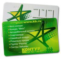 2抽奖卡,奖卷卡,201卡、IP卡,联通卡、上网卡,刮刮卡