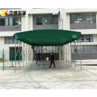 中赛-遮阳蓬供应商(在线咨询)、酒席遮阳篷、小车遮阳篷