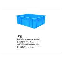 乔瑞塑胶销售345*245*125蓝色红色现货标准尺寸塑胶周转箱 PP料