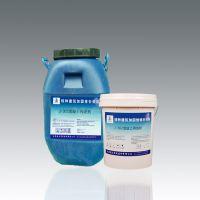 J-302混凝土再浇剂 新老混凝土连接环氧界面剂