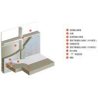 100厚A1级不燃樱花防火岩棉板 玻璃幕墙防火封堵构造系统
