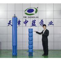 热水潜水泵生产厂供温泉、供暖使用
