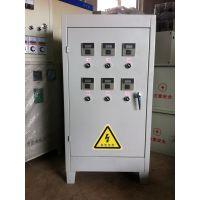100KW电磁加热器 电磁感应加热器 北方电磁加热 铂金品质值得信赖