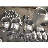 0Cr18Ni9不锈钢管件、销售304不锈钢三通价格