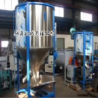 数显精度定量 立式化工搅拌机 原料搅拌机 颗粒搅拌机 全新供应