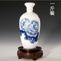 陶瓷酒瓶厂家低价直销