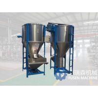 立式搅拌器报价,卧式搅拌器生产厂家,混合搅拌机专业制造厂家