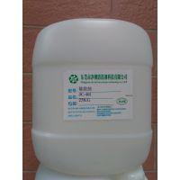 强力水溶性不干胶清除剂 深圳无毒胶水清洁剂 净彻除胶剂
