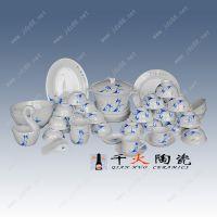 景德镇千火陶瓷特色套装餐具批发价格优惠