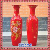 订制落地中国红陶瓷大花瓶 景德镇大花瓶厂家 釉下青花花瓶供应