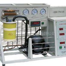 小型制冷实验装置 型号:NJSL-189A