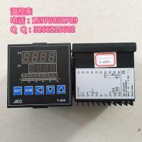广东供应商T990-301000温控表 生产厂家T990-301000温控表
