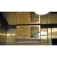 727广告拍卖节成都市主城区2000部电梯轿厢内有声广播1月使用权