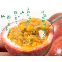 热带特产百香果热销1斤8元 进口巴西果西番莲鸡蛋果
