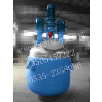 莱州格瑞供应反应釜300升不锈钢反应釜设备搅拌釜