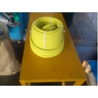 福建远东电缆特向厦门、泉州、漳州、福州销售公司生产的日本标准远东牌冷冻集装箱特种电缆
