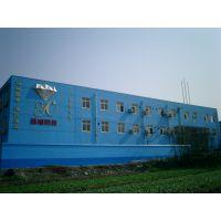 中山远航电子商务有限公司