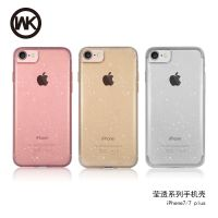 WK 苹果iphone7/7plus莹透手机套壳 防摔皮纹高端商务保护套壳