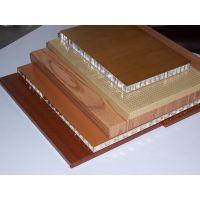 衣柜木纹纸在装饰板材中的作用