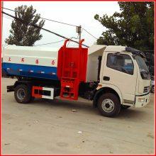 渭源县20方可卸式垃圾车出厂价格