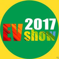 2017亚太新能源汽车产业博览会