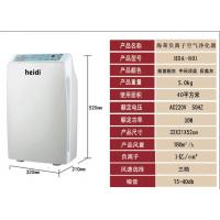 供应中国空气净化器十大品牌深圳海蒂负离子空气净化器HDA-801空气净化器