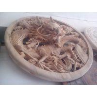 东阳木雕厂家直销1米圆盘龙樟木椴木产品可订做 精美龙挂件装饰