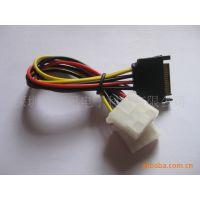 SATA  15P TO 大4P*2  硬盘电源线