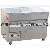 燃气控温油炸锅ZG-60、电炸锅、油炸炉、商用电炸锅、商用油炸炉