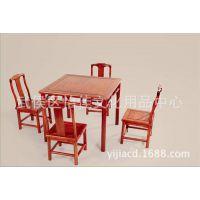 红木家具组合套装 红木椅子 红木凳子 红木板凳价格