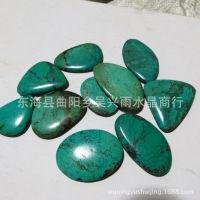 纯天然原石 无优化松石 绿松石吊坠 有孔 成功幸运之石一克