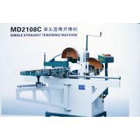 厂家直销各种机械设备 永达木工机械MD2108C单头直榫开榫机