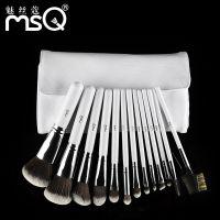 MSQ/魅丝蔻 13支抗菌纤维化妆套刷 化妆刷套装白色化妆刷包PU刷包