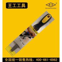 厂家直供钢锉泡壳包装扁形锉刀