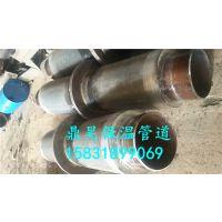 DN300*8供暖管道保温固定节 零售1600元/件 聚氨酯保温固定墩