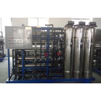 厂家直销净水处理设备(NJ-1000)