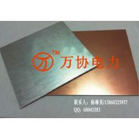 供应铜铝复合片 铜铝复合板 铜铝板 铜铝片 电力金具 TLP