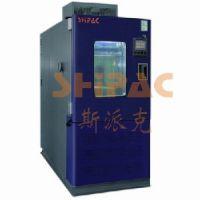 爱斯佩克QW(T)系列快速温度变化试验箱用户手册 SHIPAC