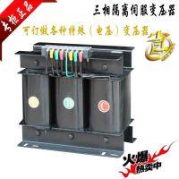 【企业集采】三相干式隔离变压器 SG-2500VA/2500W