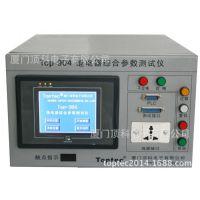 厂家直销 Top-904P 交流继电器测试仪\\\\继电器检测仪\\\\继电器综测仪