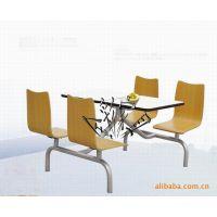 质量保证 肯德基快餐店餐桌椅 超市门店休闲椅 快餐桌椅LT-020