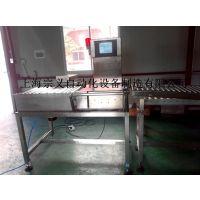 zongyipack 自动称重机 重量检测 分拣设备 检重剔除机 上海宗义厂家直销