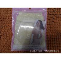 厂家直销 现货内裤包装袋 塑料透明袋 PE拉链袋