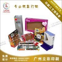 定做各种玩具 日用品精致开窗包装盒 电子产品纸盒印刷  包装套盒