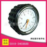 库存促销铝合金压花数字表轮95  表轮 手轮机械配件 品质可靠