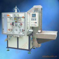 烫金机平面烫金机恒晖全自动双头印瓶盖烫金机HA-1