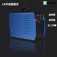 供应家用臭氧机 汽车臭氧消毒机 活氧机净化空气ZA-B2G