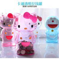 Hello Kitty哆啦A梦卡通透明存钱罐储蓄储钱罐创意钱罐大号儿童